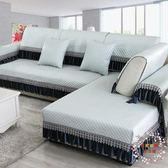 簡約現代沙發墊四季通用布藝坐墊客廳組合沙發套全包沙發巾罩防滑