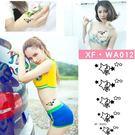 紋身貼紙  性感小星星  WA012   日韓系水轉印紋身貼紙  想購了超級小物