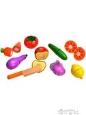 水果切切樂玩具 兒童家家酒果蔬菜套裝廚房木制木質男女孩YYS 交換禮物