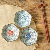 ◄ 生活家精品 ►【M122-4】日式和風陶瓷調味碟 廚房 餐具 小吃 餐桌 水餃 醬料 醬醋 調味 料理