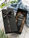 禮物盒 禮物盒長方形大號生日化妝品保溫杯禮品盒裝水杯的禮盒包裝盒空盒【快速出貨八折下殺】