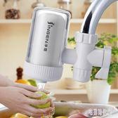 新款水龍頭過濾器自來水凈水器家用機廚房凈化濾水器CY580【宅男時代城】