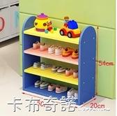 兒童鞋架多層卡通可愛簡易收納寶寶小號鞋櫃小型家用省空間置物架 聖誕節全館免運