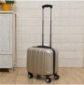 行李箱迷你登機箱女18寸行李箱拉桿箱女18寸商務小箱子旅行箱萬向輪 奈斯女裝YYJ