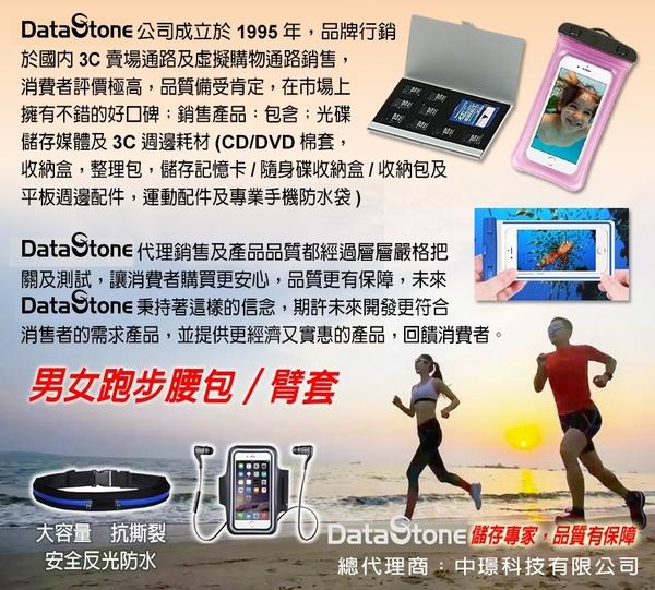 ◆免運費◆DataStone 空白光碟片 正A級 DVD+R 8X DL 8.5GB 單面雙層 光碟燒錄片(25片布丁桶X1)