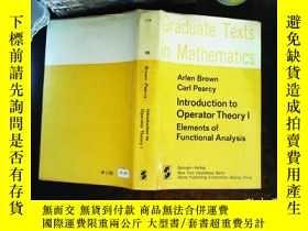 二手書博民逛書店introduction罕見to operator theory 1 elements of functional