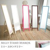 全身鏡 鏡子 立鏡 穿衣鏡【I0114】玩彩美背松木全身立鏡(五色) MIT台灣製  完美主義