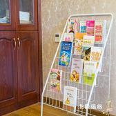 北歐雜誌架兒童書架鐵藝書櫃繪本架書架寶寶幼兒書報架展示架雜志架落地6層 全館免運