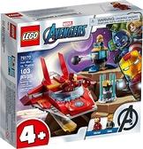 樂高LEGO SUPER HEROES 超級英雄 鋼鐵人 vs. 薩諾斯 76170 TOYeGO 玩具e哥