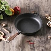 鑄鐵煎鍋純鐵無塗層不粘鍋牛排煎蛋煎肉烙餅鍋28c