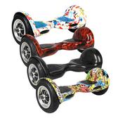 IS愛思 無敵飛速四代10吋大輪體感電動平衡車火焰紅