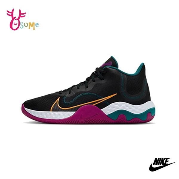 NIKE籃球鞋 男女鞋 高筒籃球鞋 運動鞋 避震 RENEW ELEVATE Q7048#黑綠◆OSOME奧森鞋業