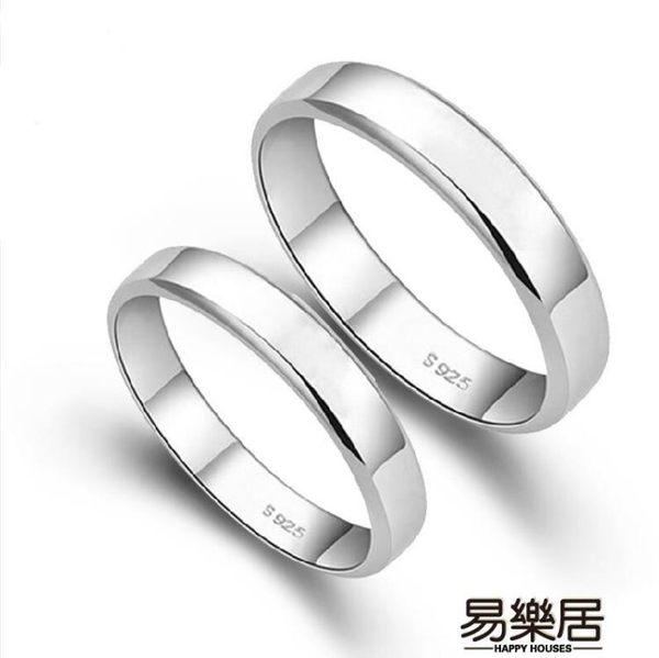 情侶戒指 男女對戒子日韓版簡約光面