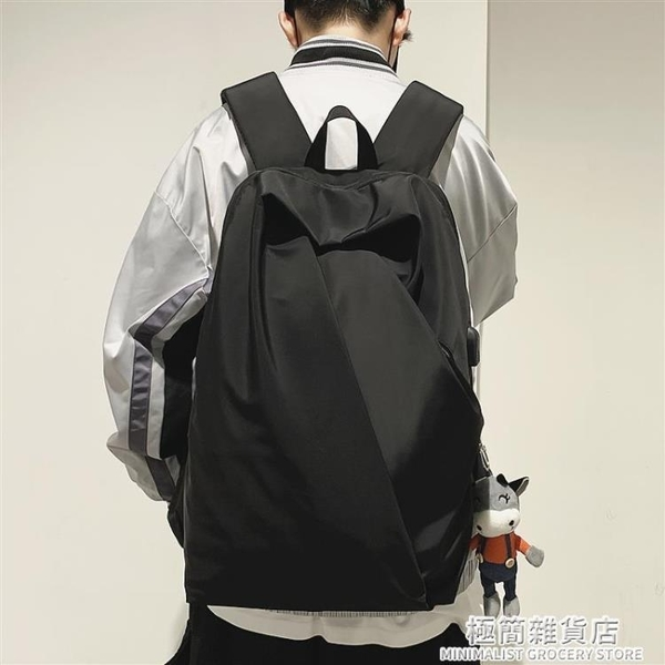 雙肩包男韓版簡約時尚潮流女高中生大學生書包男士背包潮牌大容量 極簡雜貨