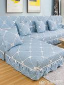 沙發墊簡約純棉沙發套全包萬能套沙發巾罩現代通用型布藝全蓋  生活樂事館