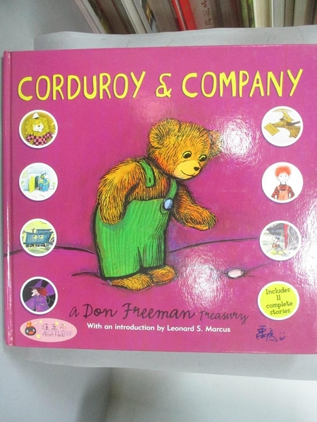 【書寶二手書T1/少年童書_PGA】Corduroy & Company: A Don Freeman Treasury