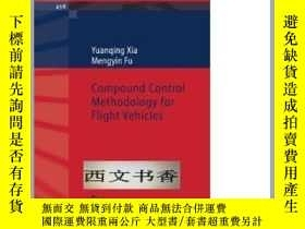 二手書博民逛書店2013年,Compound罕見Control Methodol