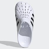 ADIDAS ADILETTE CLOG 男鞋 拖鞋 防水 包頭 護趾 白 黑【運動世界】FY8970
