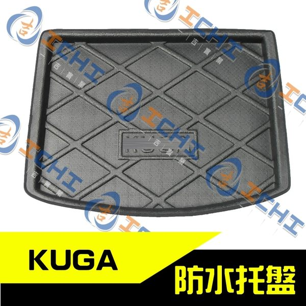 【一吉】14年後 Kuga 防水托盤 /EVA材質/ kuga防水托盤 kuga托盤 kuga後車廂墊 kuga車廂墊
