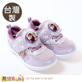 女童鞋 台灣製迪士尼冰雪奇緣正版閃燈運動鞋 電燈鞋 魔法Baby