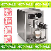《已停售可洽詢新款機種》Philips Saeco Xelsis HD8944 / HD-8944 飛利浦 全自動 咖啡機