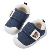 學步鞋男寶寶鞋子0-1歲秋款嬰兒鞋軟底女不掉兒童加絨冬季棉鞋