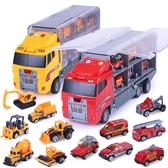 消防車玩具車大號男孩兒童3-6周歲工程貨櫃車合金小汽車模型2-4歲-享家生活館
