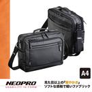 現貨配送【NEOPRO】日本機能防水系列 A4斜背包 側背包 日本製素材 雙夾層 20個口袋【2-766】