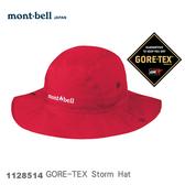 【速捷戶外】日本mont-bell 1128514 STORM HAT Goretex防水大盤帽(紅) , 登山帽 漁夫帽 防水帽