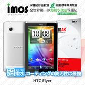 【現貨】HTC Flyer iMOS 3SAS 防潑水 防指紋 疏油疏水 螢幕保護貼
