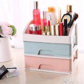 化妝品收納盒透明抽屜式收納箱首飾/E家人