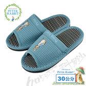 【クロワッサン科羅沙】Peter Rabbit 雪點素邊草蓆室內拖鞋 (藍色30CM)