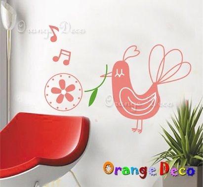 壁貼【橘果設計】公雞蹄 DIY組合壁貼/牆貼/壁紙/客廳臥室浴室幼稚園室內設計裝潢