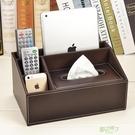 面紙盒 桌面收納盒帶紙巾盒格子客廳分類時尚簡易神器小型桌上置物架物品 【快速出貨】