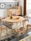 餐桌 北歐實木多功能餐桌椅組合日式圓形小戶型伸縮折疊白蠟木餐桌igo 晶彩生活