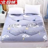 床墊1.8m床褥子1.5m雙人墊被褥學生宿舍單人0.9米1.2m海綿榻榻米韓語空間 YTL