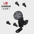 【小樺資訊】含稅 N-STAR摩托車導航儀手機金屬支架X戰警獵戶座支架