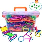 聰明積木棒塑料拼裝兒童益智玩具3-6周歲男孩7-8歲女孩2智力4拼圖 【端午節特惠】