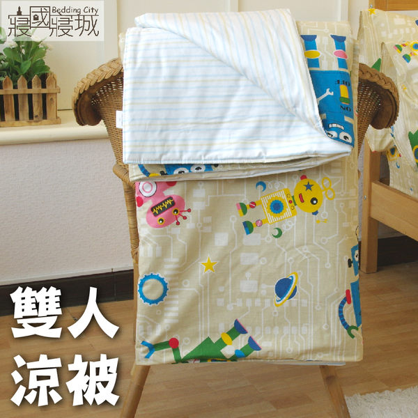 涼被-機器人#黃色-【精梳純棉、觸感升級】大鐘印染、台灣製造 # 寢居樂