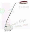 【鼎立資訊】SAMPO 聲寶 飛碟 摩登造型 LED 檯燈 LH-U1205EL 白色 (廣)