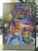 挖寶二手片-F41-008-正版DVD-動畫【公主與青蛙】-迪士尼 中英文發音(直購價)
