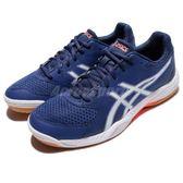 【六折特賣】Asics 排羽球鞋 Gel-Task 藍 白 膠底 橘 運動鞋 男鞋 【PUMP306】 B704Y4901