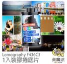 LOMOGRAPHY F436C3 彩色膠捲底片 Color Negative 400 ISO 35mm (一入裝)