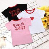 夏季新款男童女童棉短t袖寶寶全幼兒園最可愛T恤兒童班服上衣花間公主