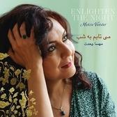 停看聽音響唱片】【CD】馬莎法達特:啟發的夜晚