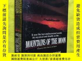 二手書博民逛書店Mountains罕見of the Moon 月亮山(英文原版)32開本Y9636 Willam Harris