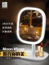 化妝鏡 led化妝鏡帶燈臺式女網紅美妝補光小鏡子宿舍桌面折疊便攜梳妝鏡 CY潮流