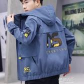 青少年2019新款工裝休閒夾克男個性韓版潮流褂子男士秋季學生外套 9號潮人館