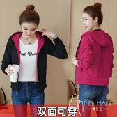 外套  春裝2018新款短外套女春秋季雙面穿韓版百搭棒球服休閑夾克外套潮