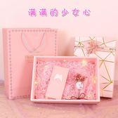 韓版ins新年伴手禮盒精美生日禮物盒圍巾包裝盒簡約禮品盒子大號 MKS克萊爾
